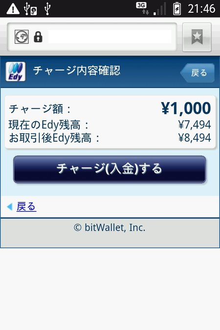 11021003