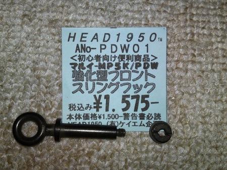 11062002