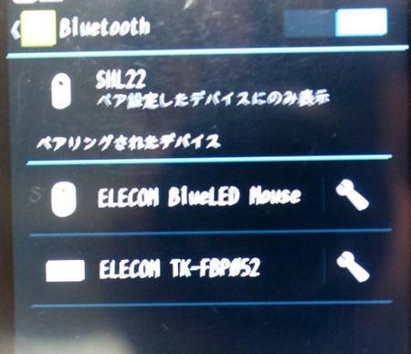 Remote11