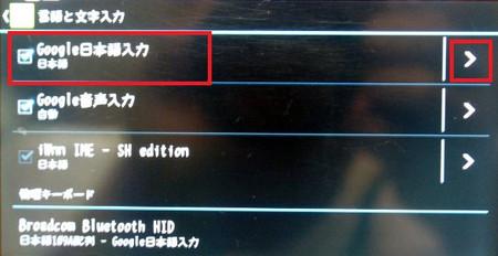 Remote13_2